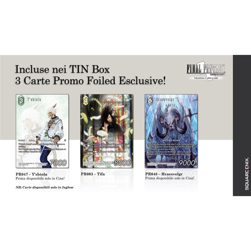 Final Fantasy Trading Card Game Tin Box Limited Edition